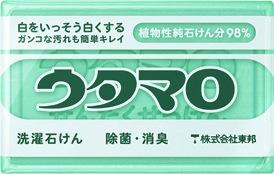 utamaro_soap