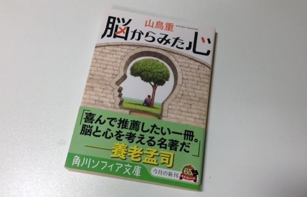 book_obi