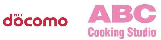 docomoabc_logos
