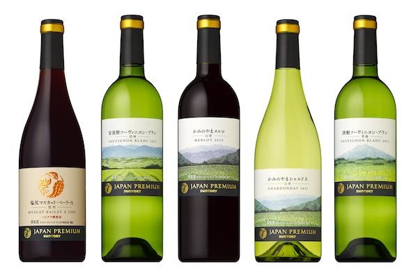 wine_5hon