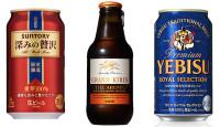 p_beer